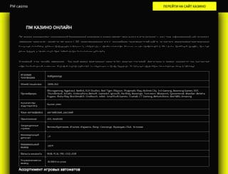 ufvs.ru screenshot