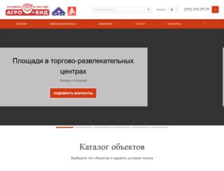 ug-1.ru screenshot