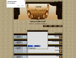 ugel.7olm.org screenshot