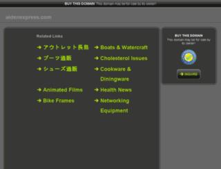 ugg.aidenexpress.com screenshot