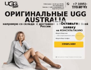uggibest.ru screenshot