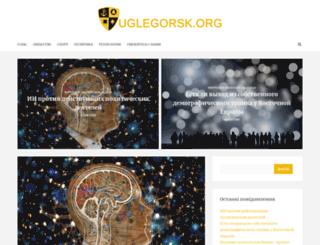 uglegorsk.org screenshot
