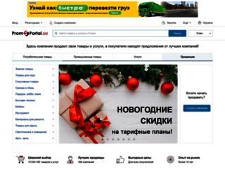 uglich.equiptorg.ru screenshot