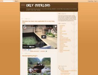 uglyoverload.blogspot.com screenshot