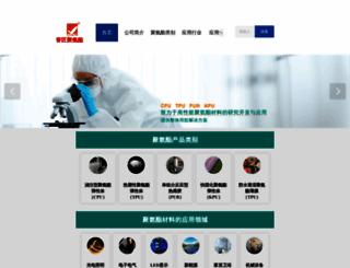 ugmaterial.com screenshot