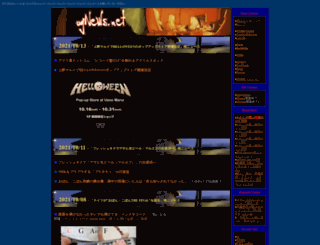 ugnews.net screenshot