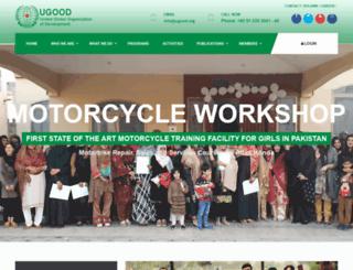 ugood.org screenshot