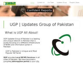 ugp.com.pk screenshot