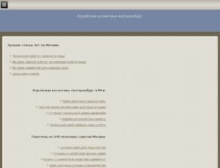 ugradekol.ru screenshot