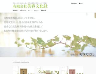 uguisunofun.net screenshot