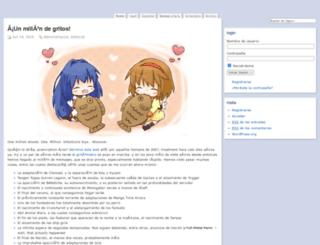 uguu.es screenshot