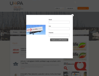 uhpa.hr screenshot