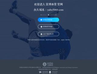 uhsrac.com screenshot
