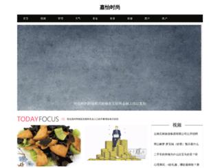uibcsites.com screenshot
