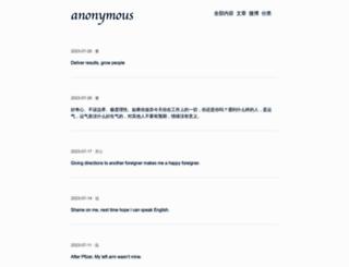 uicss.cn screenshot