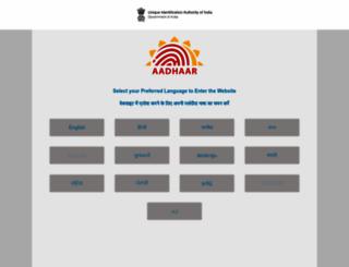 uidai.gov.in screenshot