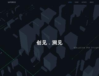 uiforce.com screenshot