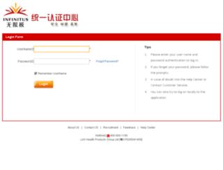 uim-test.infinitus.com.cn screenshot