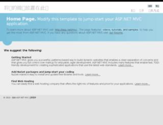 uimg.twhouses.com.tw screenshot