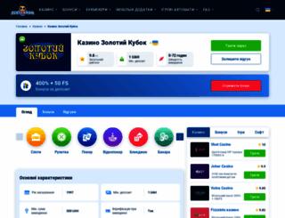 uipp.org.ua screenshot