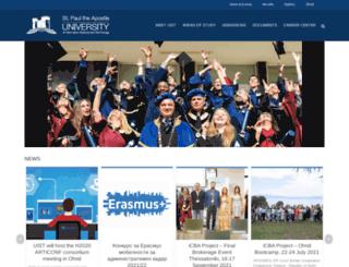 uist.edu.mk screenshot