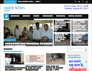ujjainnews.com screenshot