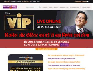 ujjwalpatni.com screenshot