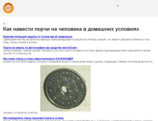 ujulii.ru screenshot