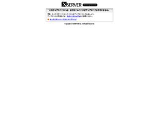 uk-ics.com screenshot