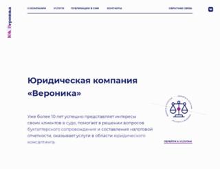 uk-veronika.ru screenshot