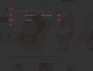 uk.guinot.com screenshot