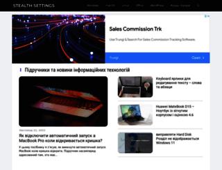uk.stealthsettings.com screenshot