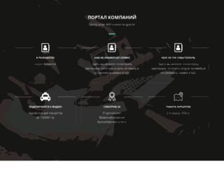 uk124.ru screenshot