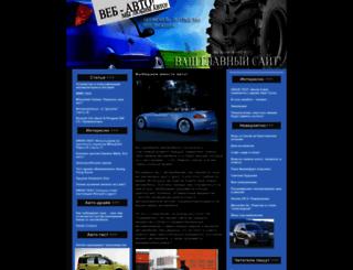 uka2.al.ru screenshot