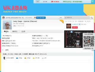 ukaban.cn screenshot