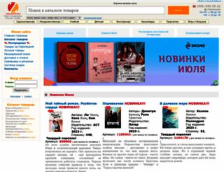 ukazka.ru screenshot