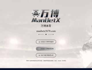 ukcva.com screenshot