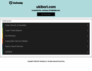 ukibori.com screenshot