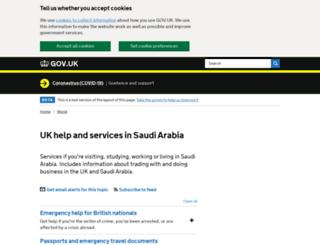 ukinsaudiarabia.fco.gov.uk screenshot