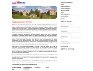 ukinv.ru screenshot