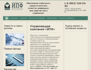 ukipf.ru screenshot