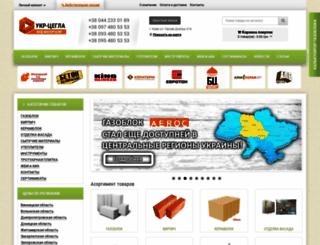 ukr-cegla.com.ua screenshot
