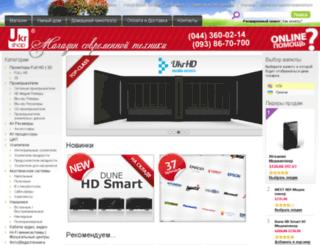 ukr-shop.com.ua screenshot