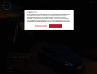 ukr.nissan.ua screenshot