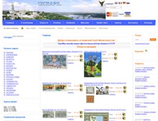 ukrafil.com screenshot