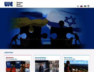ukrainianjewishencounter.org screenshot