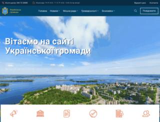 ukrainka.org screenshot