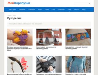 ukrashenijasvoimirukami.ru screenshot