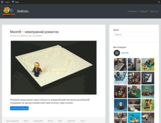 ukrbricks.com screenshot