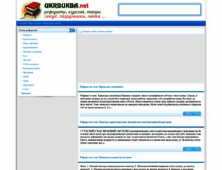 ukrbukva.net screenshot